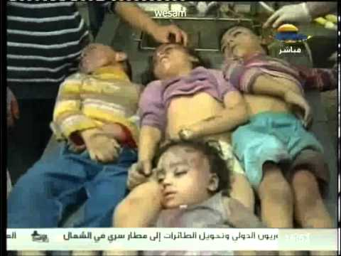 Extremely graphic video: 4 Palestinian Children Killed by Israel