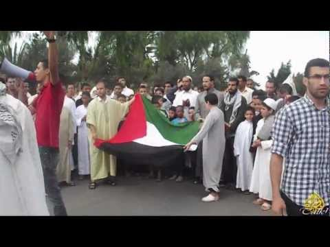 Sit-in to Show Solidarity with 'Gaza' –  Agadir, south Morocco