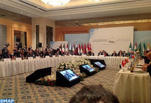Arab-Turkish-Cooperation-Forum-300x205.jpg