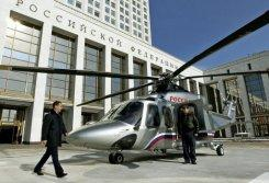 Daily-commute-by-helicopter.jpg