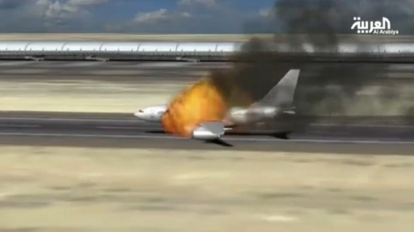 The-FSA-hit-the-plane-as-it-was-landing-in-Damascus-International-Airport.jpg