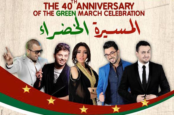 Moroccan-Singers-to-Perform-in-Orlando-on-the-40th-Anniversary-of-Green-March.jpg