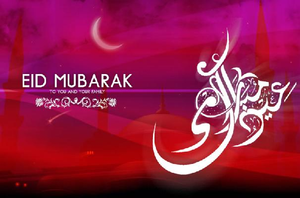 Eid-El-Fitr-in-the-US-will-be-Thursday-Fiqh-Council-of-North-America.jpg