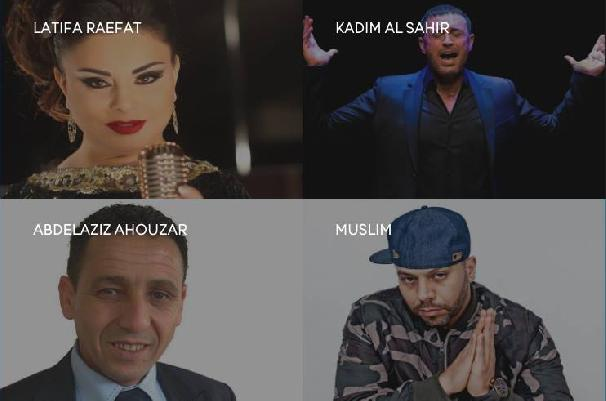 Ifrane Festival Features National and International Stars