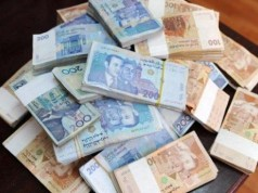 Morocco's-Central-Bank-Identified-9575-Counterfeit-Banknotes-in-2019-238x178.jpg