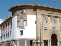 Bank-Al-Maghrib-Morocco's-Net-Reserves-Assets-Stand-at-MAD-287-Billion-238x178.jpg