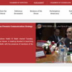 Morocco's-House-of-Representatives-Revamps-Website-238x178.png