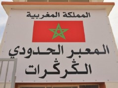 Jewish-Community-Urges-South-Africa-to-Support-Morocco's-Guerguerat-Action-238x178.jpg