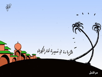 159704caricature230159704.png
