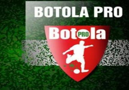 404590430x300xthumbnail-php-qfile-BOTOLA1-729682932-jpg-asize-article-large-pagespeed-ic-AvtH8yjxV-404590.png