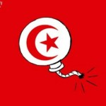 611794tunisie-677260483611794.png