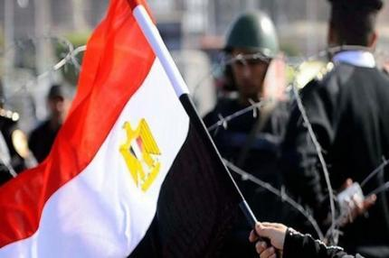 800854egypte-police-731686011800854.png