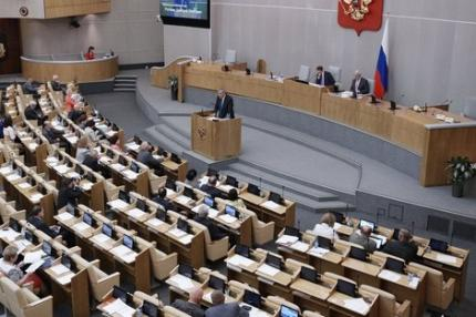 811798russia-parlement-149942351811798.png