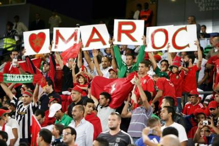 833461marocsupporters-102684050833461.png
