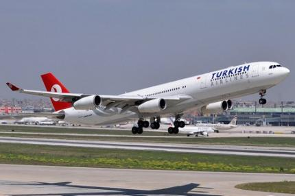 838775turkey-airlines-886769553838775.png