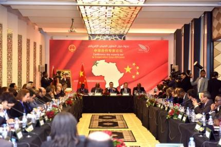 846821conf-rence-chine-maroc6-953879081846821.png