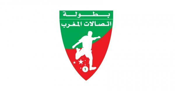 847528thumbnail-php-qfile-botola1-2-1-224180157-jpg-asize-article-large-pagespeed-ce-bXrfd80BA9847528.png