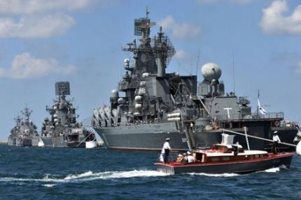 864856RussianNavy-500908481864856.png