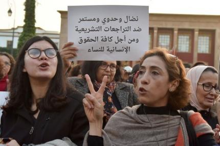 884030WomenMorocco-824895268884030.png