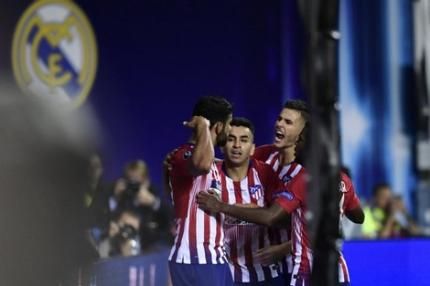 887840Atletico-554287672887840.png