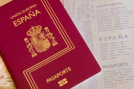 895706SpanishPasseport-284859378895706.png
