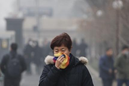 898081pollution-937665082898081.png
