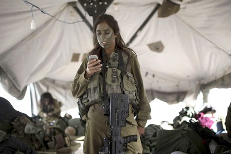 953243israel-arm-mobile-692212046953243.png